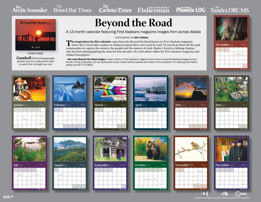 18223_Calendar-28-1024x791